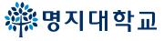 명지대학교 사회교육대학원  음악치료학과